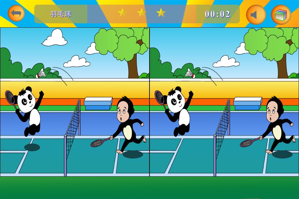 这是一款以动物运动会为主题的找不同游戏